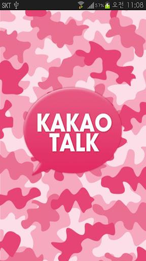 KakaoTalk主題,粉红色军服式风格主題