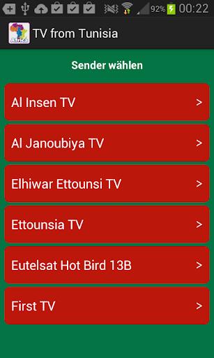 チュニジアからのテレビ