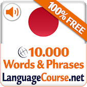 Learn Japanese Words Free