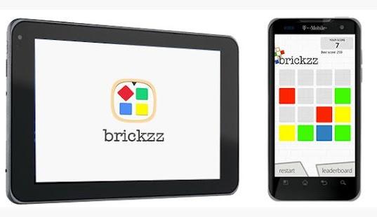 Brickzz - screenshot thumbnail