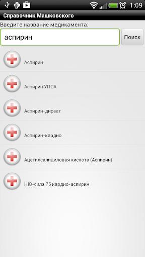 Телефонный справочник севастополь 2016 домашние телефоны