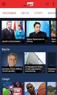 Radio-televizija Srbije