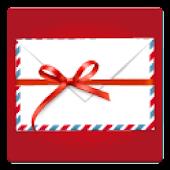رسائل اعياد الميلاد