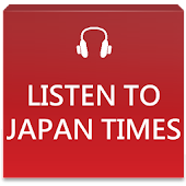 The Japan times: 英語でニュ