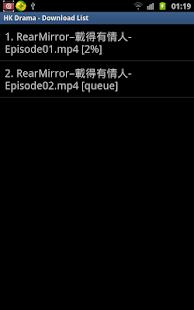 【免費媒體與影片App】HK DRAMA-APP點子