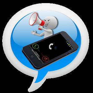 برنامج Caller Name Speaker VUWW1pZPKZ1F2QCMxQUe