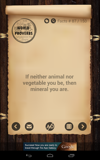 【免費書籍App】Japanese - Zen quotes-APP點子
