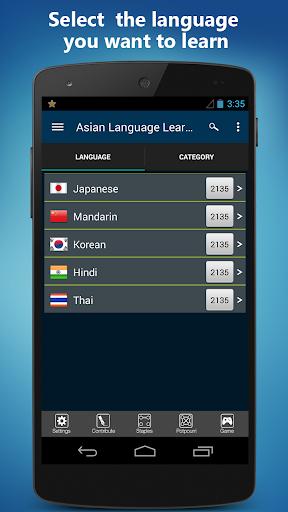 Learn Japanese Thai More