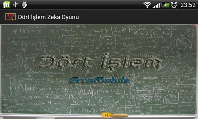 4 arithmetical operations game - screenshot