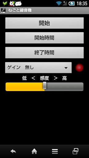 Turva Vahinkoapuri App Ranking and Store Data | App Annie