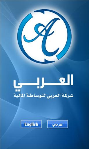 Al Arabi Wasata