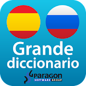 Russian <-> Spanish dictionary