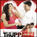 Thuppaki Vijay HD Wallpapers icon