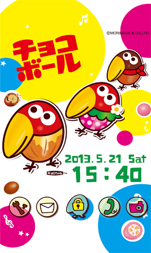 キョロちゃんのロックアプリ