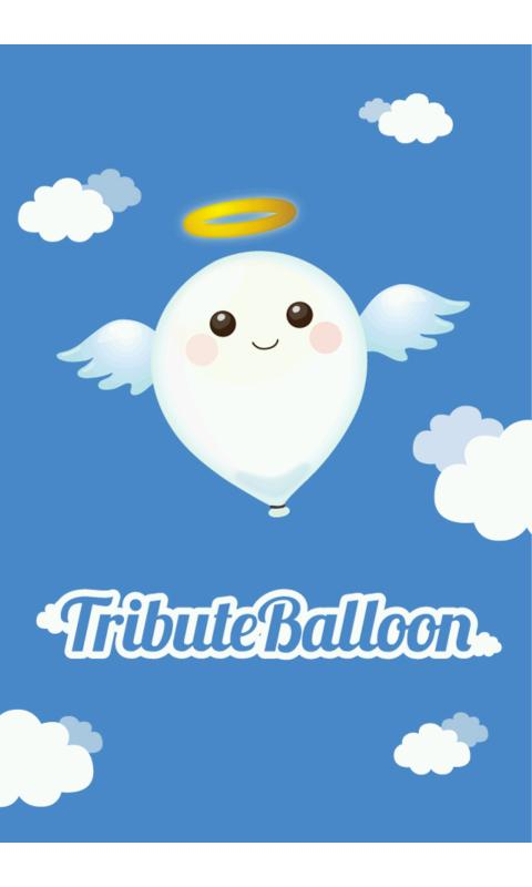 Tribute Balloon - screenshot