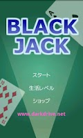 Screenshot of BLACK JACK by DARKDRIVE