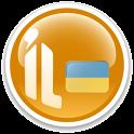 Imparare l'ucraino icon