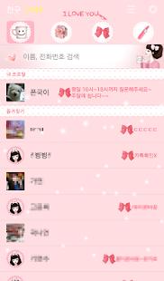 pink snow kakao theme - screenshot thumbnail