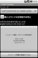 Screenshot of 12Call DataPackage