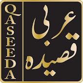 MKA UK Qaseeda App