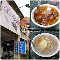 冷凍豆花大王