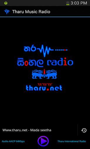 Tharu Music Radio