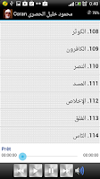 Screenshot of Coran Mahmoud Khalil Al Husary