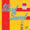 Word Search Series Book 1 icon