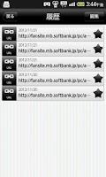 Screenshot of OTOUSAN QR