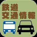 全国を結ぶ高速バス/各エリア運行情報 logo