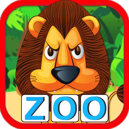 學前兒童動物園第一個字 教育 LOGO-玩APPs