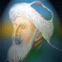 Dede Korkut Hikayeleri logo