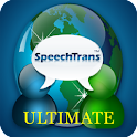 SpeechTrans Ultimate by Nuance logo