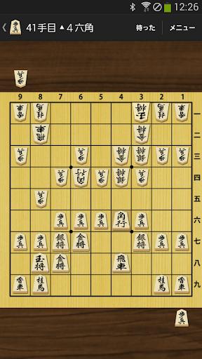 将棋盤 - 棋譜研究アプリ