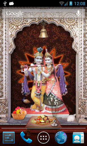 Lord Krishna ji Temple