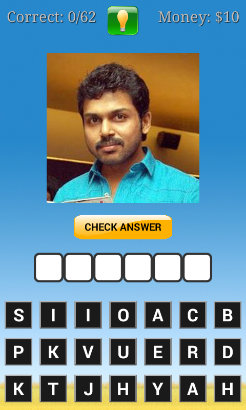 Tamil Photo Quiz - screenshot