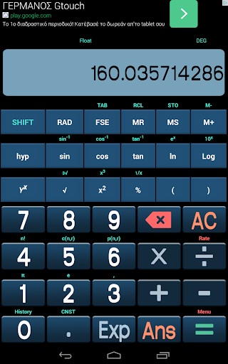 Super Free Calculator