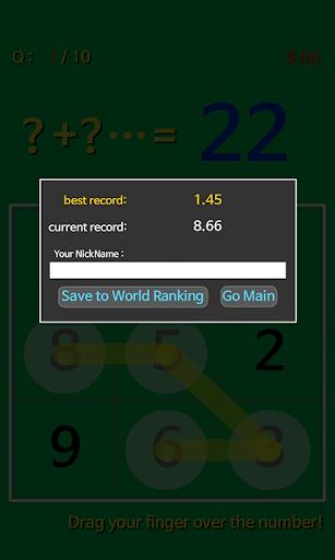 玩免費解謎APP 下載益智 1045 app不用錢 硬是要APP