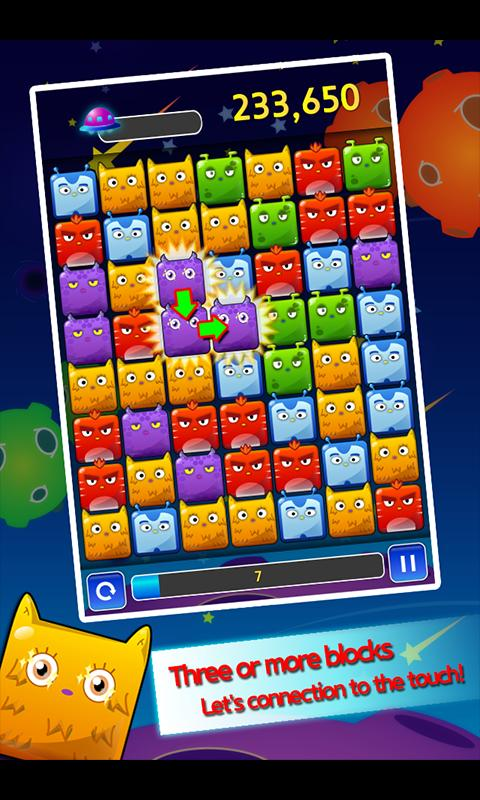 GalaxyPuzzle2- screenshot