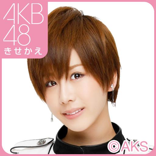 个人化のAKB48きせかえ(公式)大家志津香-At6h- LOGO-記事Game