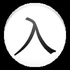 CoBa chinesische Radikals icon