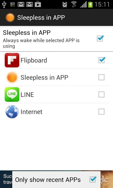 Sleepless in AP:Keep screen on- screenshot