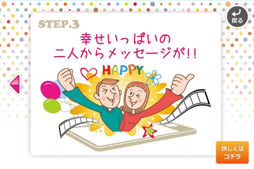 玩免費娛樂APP|下載Happy Scene AR app不用錢|硬是要APP