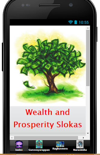 Wealth and Prosperity Slokas