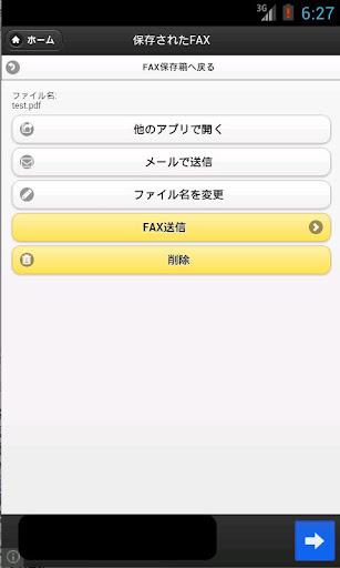 玩生產應用App|fax050.jp免費|APP試玩