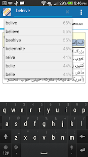 aFarsi: Persian Dictionary - screenshot thumbnail