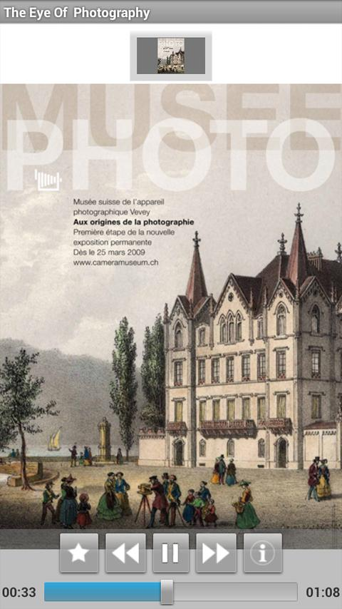 Swiss Camera Museum, Vevey – Capture d'écran