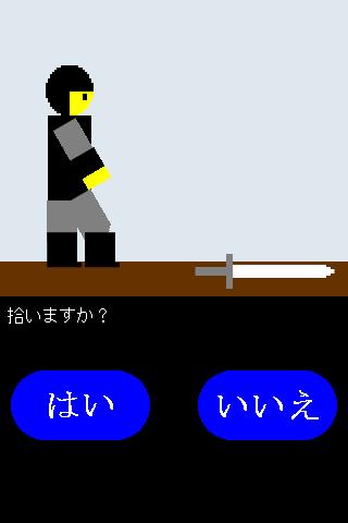 剣の舞Evolution