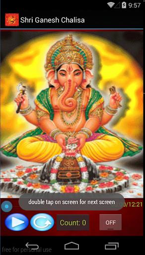 Shri Ganesh Chalisa - Lyrics