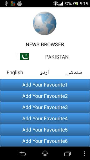 Pakistan News Browser